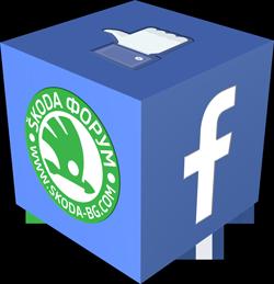 Харесайте страницата ни във Фейсбук