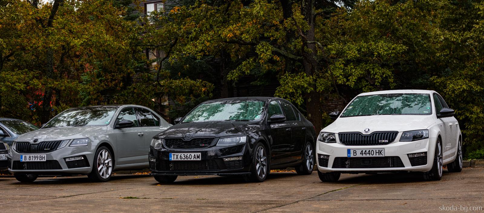 <p>Национална есенна среща на Шкода Форум България &#8211; Снимки, клипове, впечатления</p>